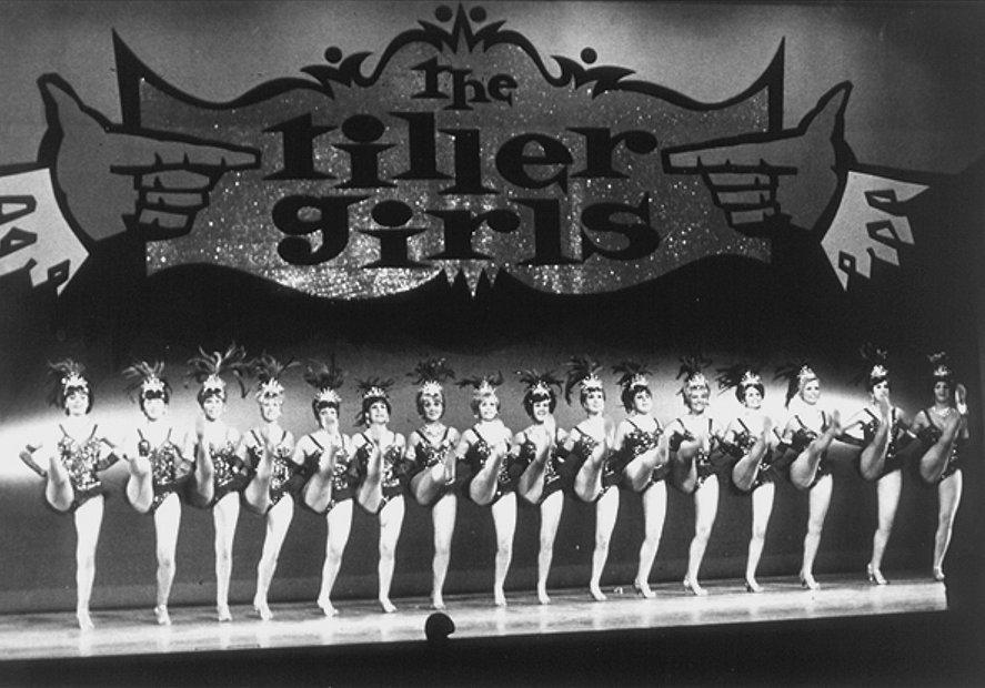 Tiller Girls Palladium 1967 edit